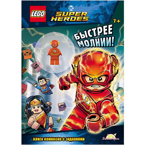 цена LEGO Книжка с игрушкой LEGO DC Comics Super Heroes