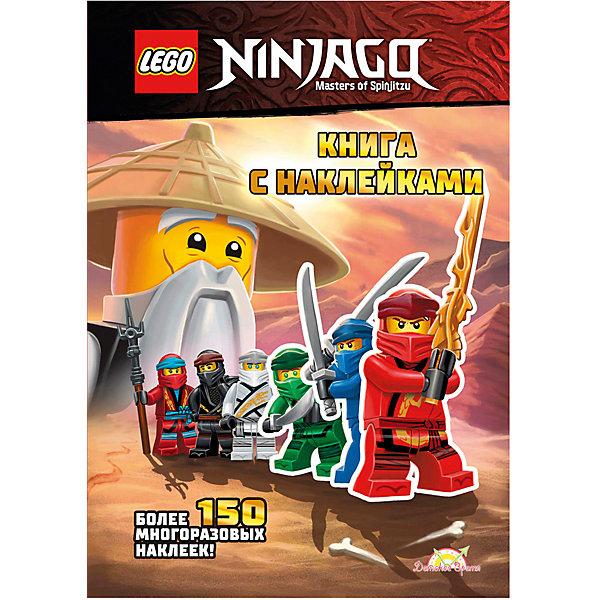 LEGO Книжка с наклейками Ninjago