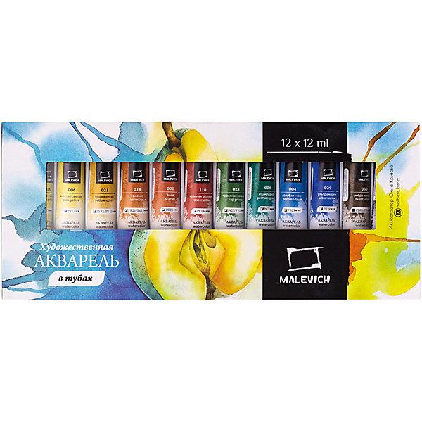 Малевичъ Набор акварельных красок Малевичъ WaterFall, 12 цветов по 12 мл pebeo краска масляная набор xl 18 цветов 668110 12 мл