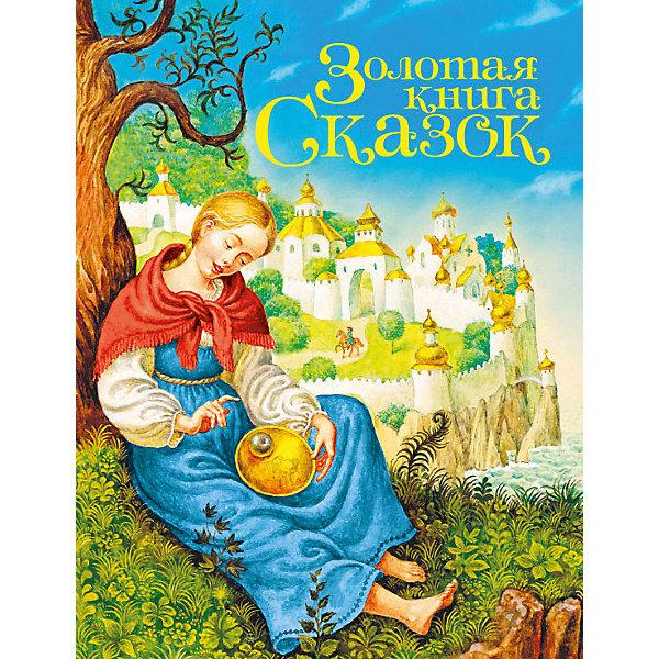 Проф-Пресс Сборник Золотая книга сказок