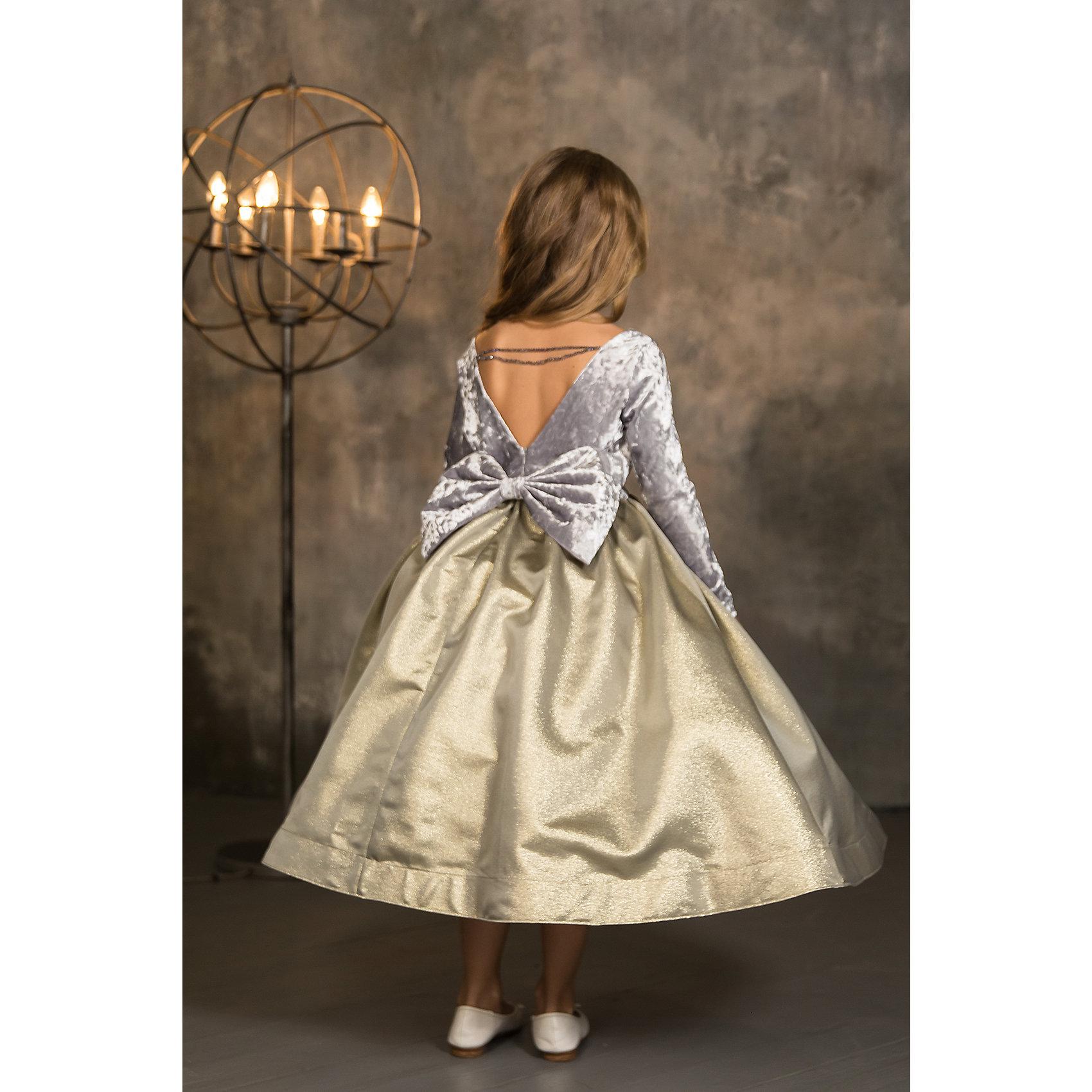 Открытка нарядное платье