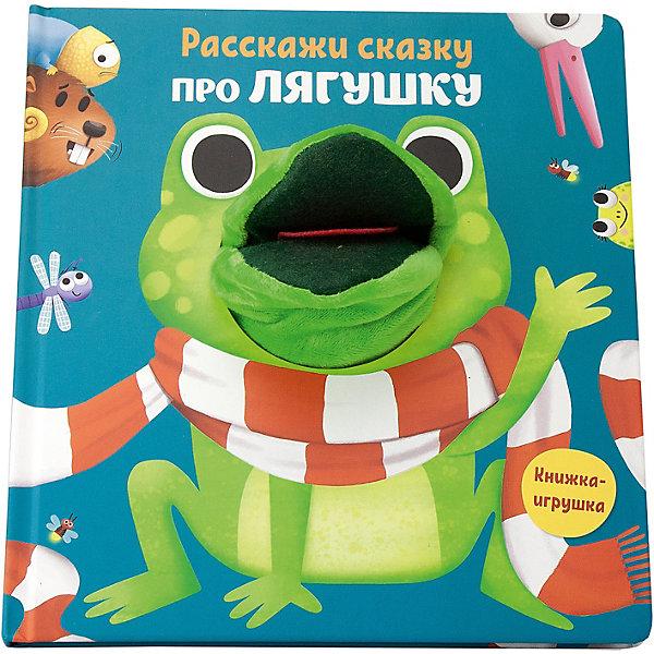 ND Play Книга Расскажи сказку. Про лягушку.