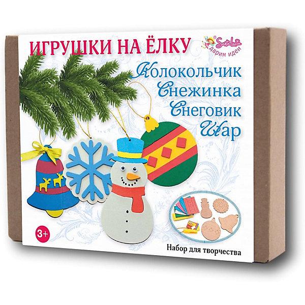 Купить Набор для творчества Santa Lucia Игрушки на елку, Россия, Унисекс