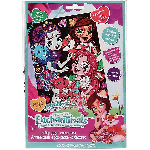 Купить Бархатная аппликация MultiArt Enchantimals, Китай, разноцветный, Женский