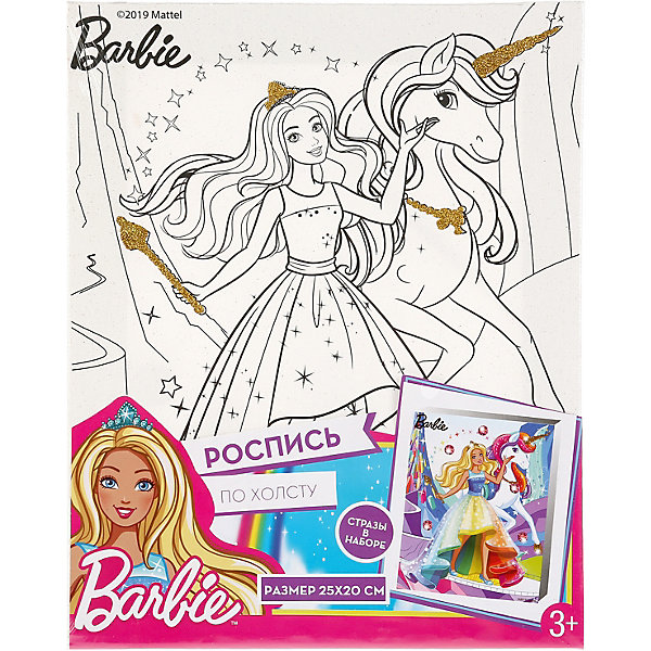 Multiart Холст для росписи MultiArt Barbie с глиттером и стразами