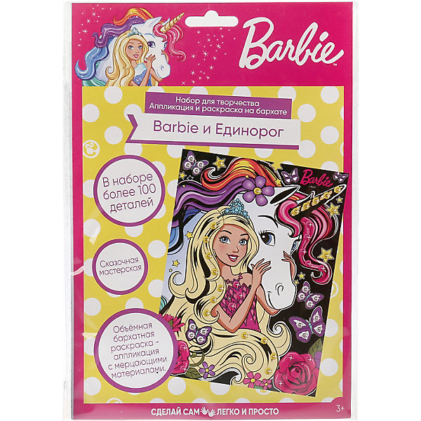 Купить Бархатная аппликация MultiArt Barbie, Китай, разноцветный, Женский
