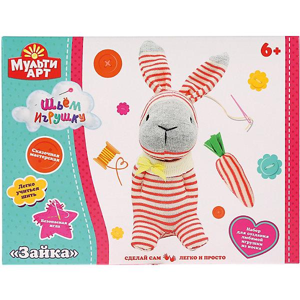 Multiart Набор для детского творчества MultiArt Сделай игрушку из носка. Зайка