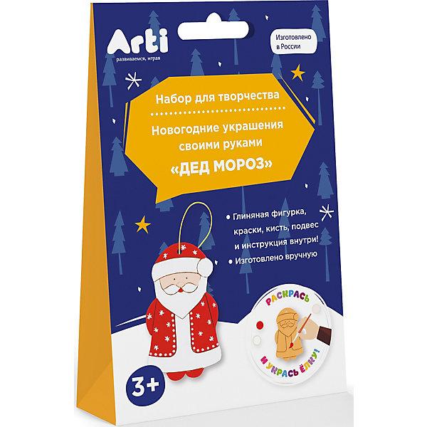 Arti Набор для творчества Дед Мороз Новогодние украшения