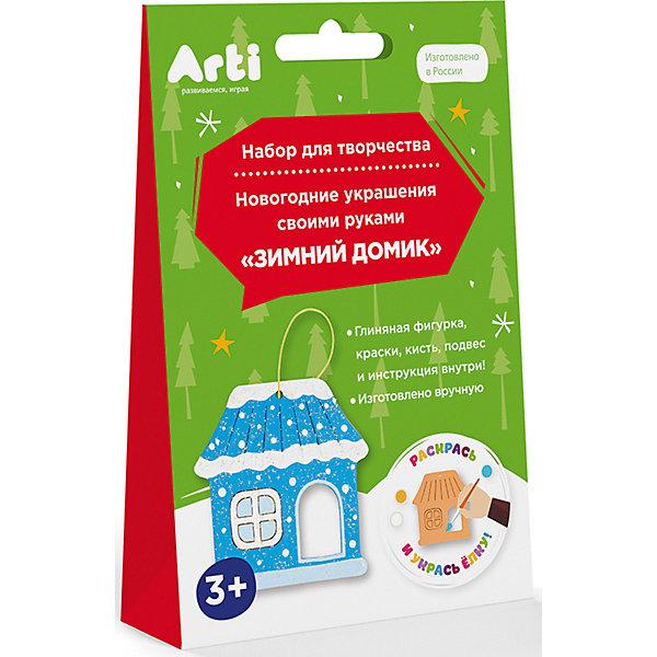 Arti Набор для творчества Зимний домик Новогодние украшения