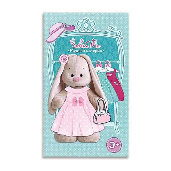 Budi Basa Магнитная кукла Зайка Ми, 16 см (набор 19 предметов)