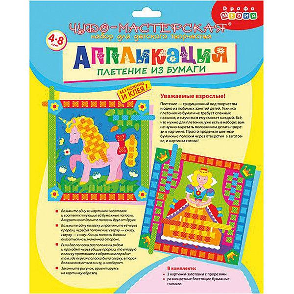 Дрофа-Медиа Аппликация Дрофа-Медиа плетение из бумаги Единорог. Принцесса дрофа медиа аппликация разноцветная мозаика для малышей гномик