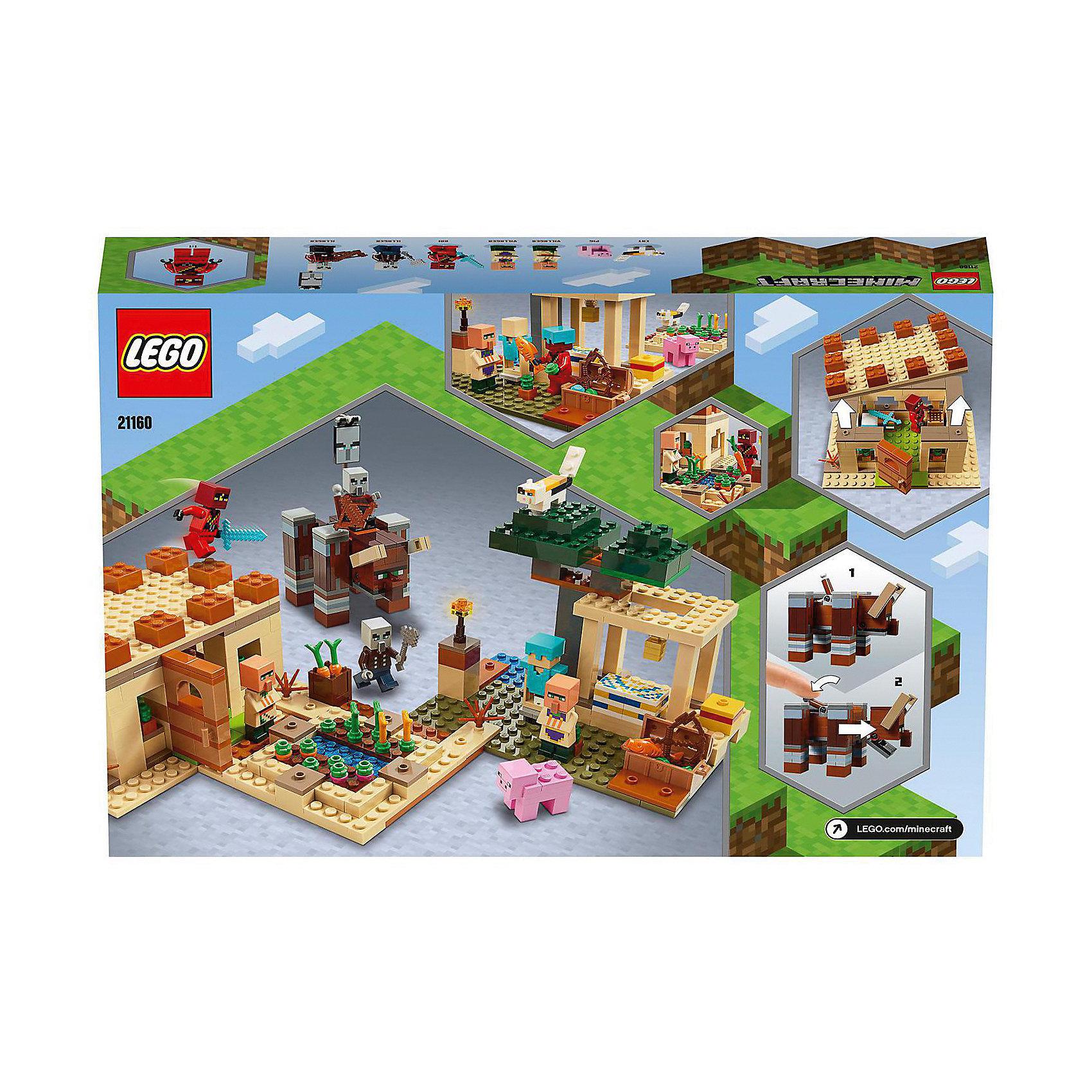 самый дорогой лего майнкрафт #6