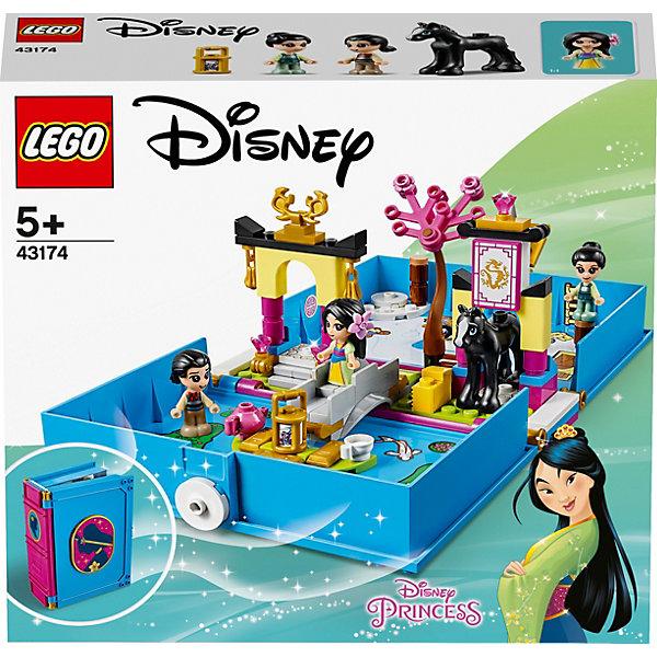 LEGO Конструктор Disney Princess 43174: Книга сказочных приключений Мулан