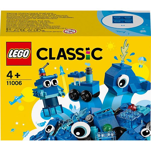 LEGO Конструктор LEGO Classic 11006: Синий набор для конструирования