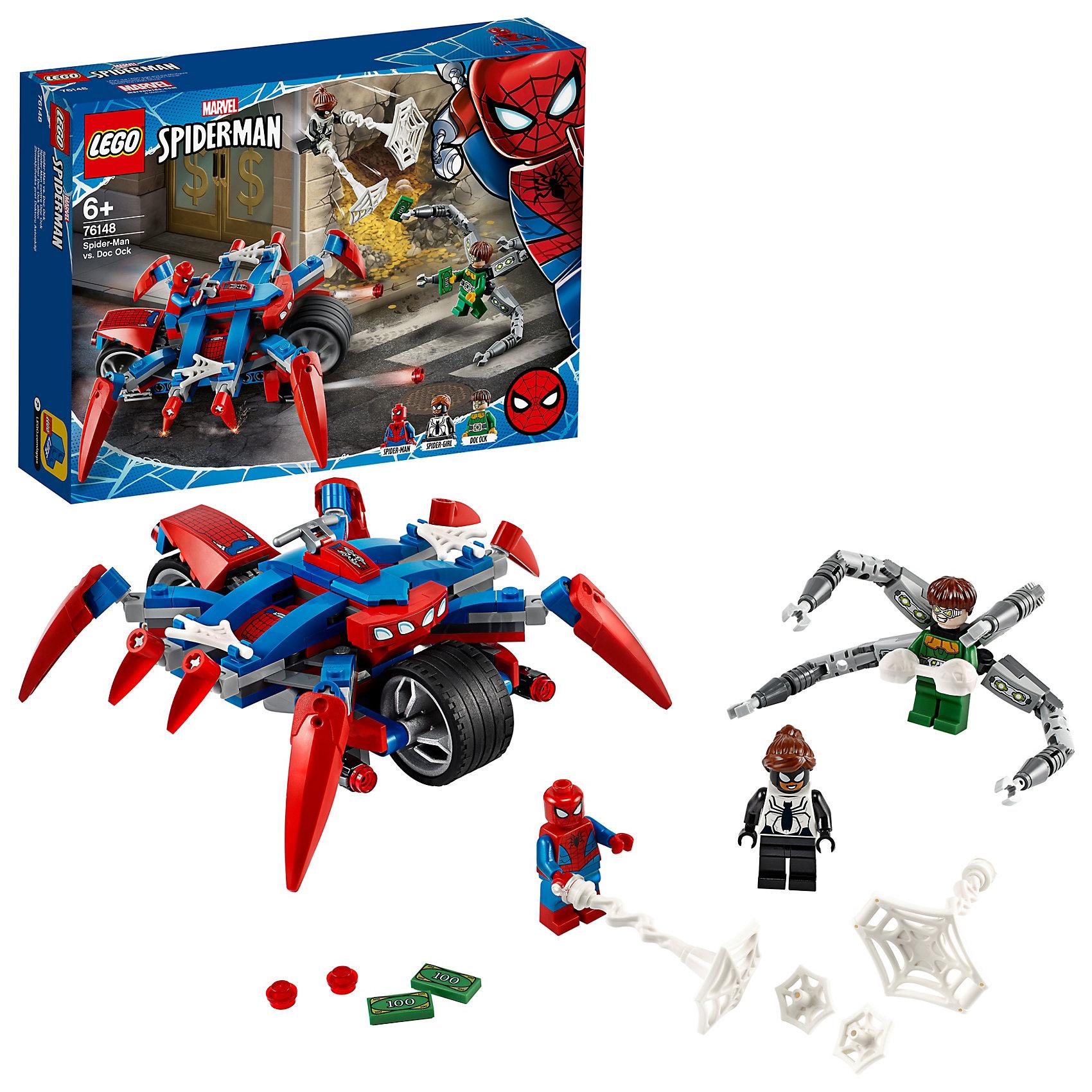 оформлением картинки лего все человеки пауки всю жизнь помощью