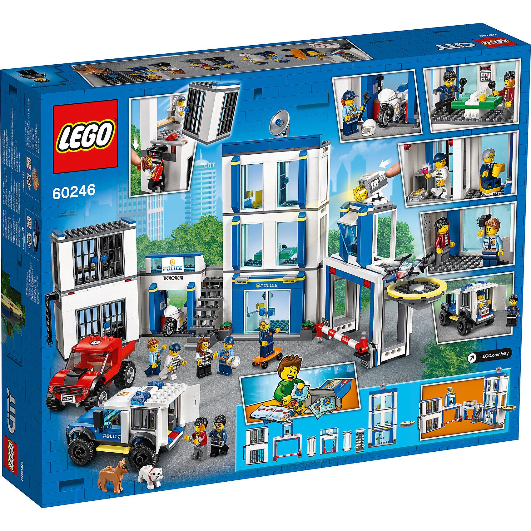 Лего картинки полицейское