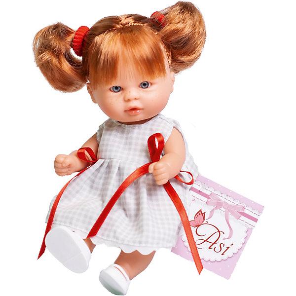 Asi Кукла ASI пупсик 20 см, арт 114440 игрушка для ванны курносики пупсик в штанишках