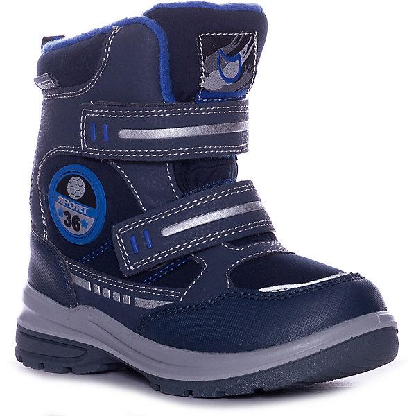 Утепленные Ботинки Котофей синего цвета