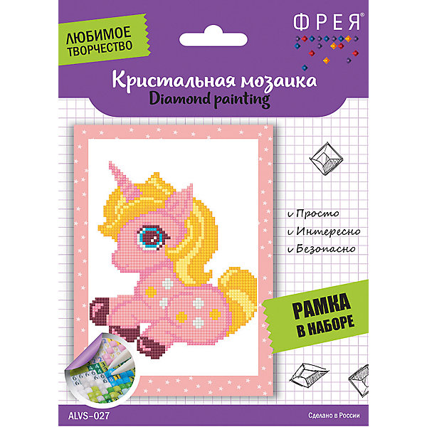 Купить Кристальная мозаика Фрея Розовый единорог , Россия, Унисекс