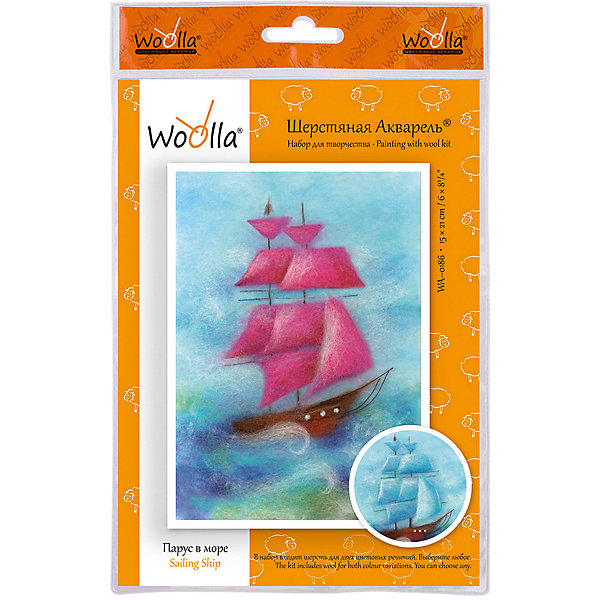 Woolla Набор для творчества Шерстяная акварель. Парус в море