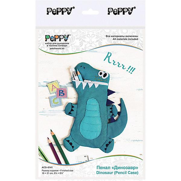Peppy Набор для рукоделия PEPPY пенал Динозавр