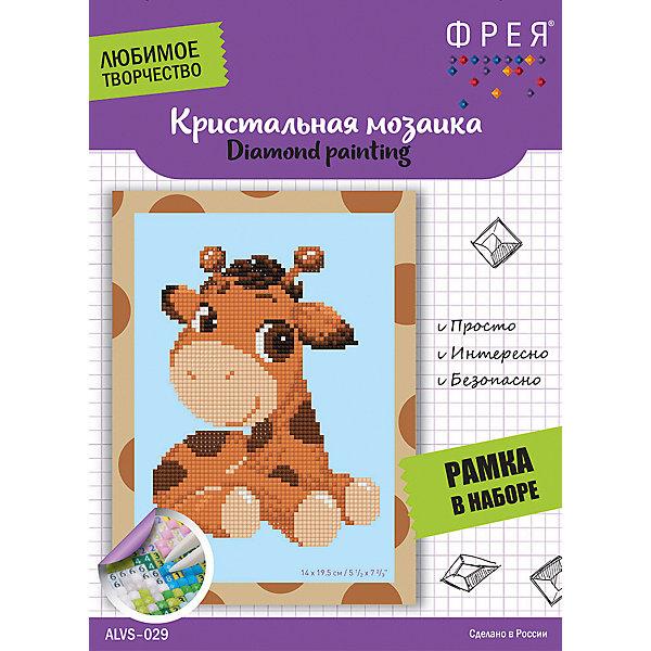 Купить Кристальная мозаика Фрея Милый жирафик , Россия, Унисекс