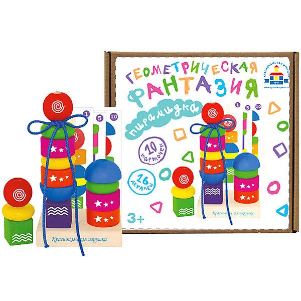 Краснокамская игрушка Пирамидка КРАСНОКАМСКАЯ ИГРУШКА Геометрическая фантазия