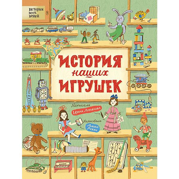 цена Росмэн Книга