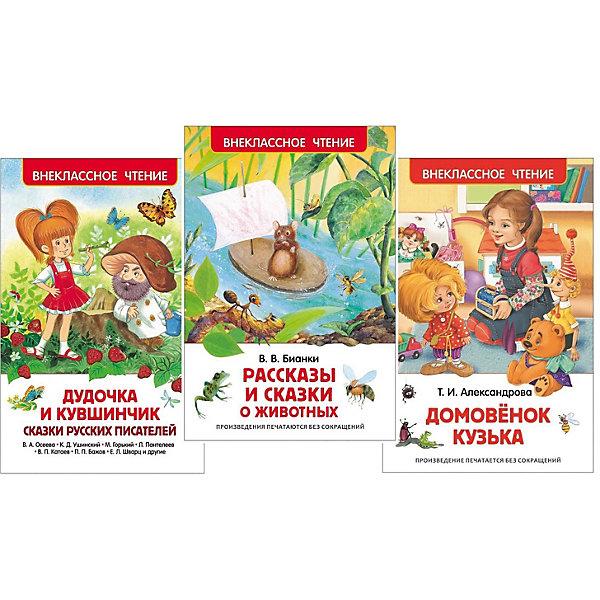 цена на Росмэн Сборник