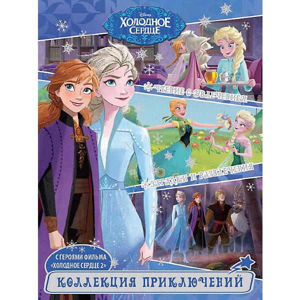 """ИД Лев Книжка для чтения """"Холодное сердце 1+2: Северные истории"""", с заданиями"""