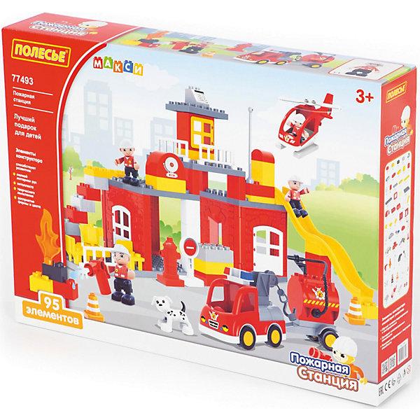Фото - Полесье Конструктор Полесье Макси Пожарная станция, 95 деталей полесье набор игрушек для песочницы 468 цвет в ассортименте