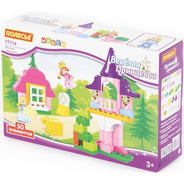 Фото - Полесье Конструктор Полесье Макси Весёлая принцесса, 50 деталей полесье набор игрушек для песочницы 468 цвет в ассортименте
