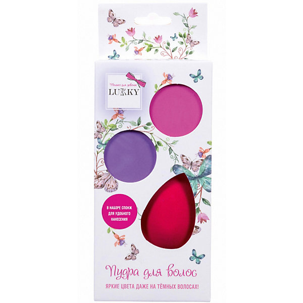 Lukky Набор с пудрой для волос, 2 цв.: розовый и сиреневый, каплевидным спонжем