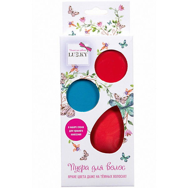 Lukky Набор с пудрой для волос, 2 цв.:красный и бирюзовый, каплевидным спонжем