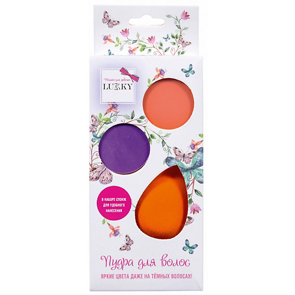 Набор Lukky с пудрой для волос, 2 цв.: оранжевый и фиолетовый, с каплевидным спонжем фото