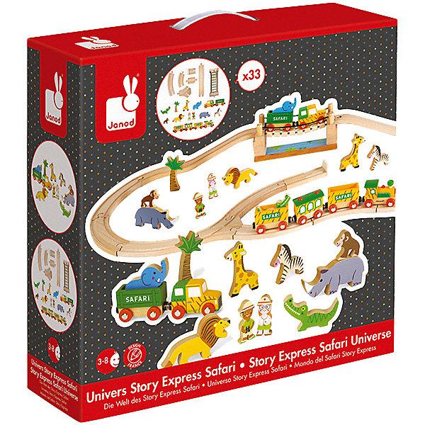 Janod Набор игровой Сафари с железной дорогой и аксессуарами: 12 игрушек, поезд, 17 элементов ж/д полотн
