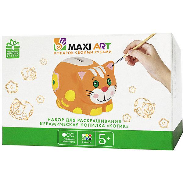 Maxi Art Набор для раскрашивания Керамическая копилка Котик