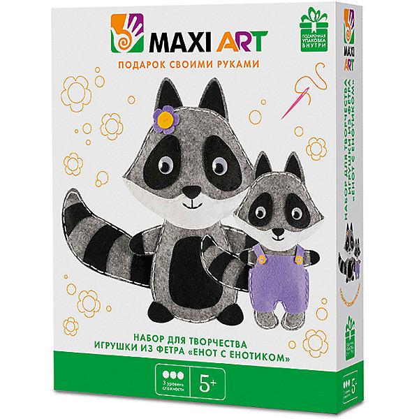 Maxi Art Набор для творчества Игрушки из фетра Енот с енотиком
