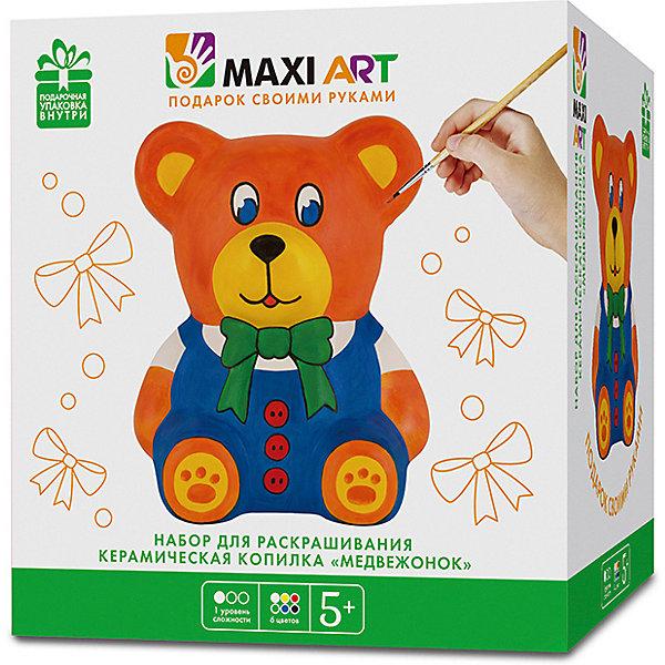 Maxi Art Набор для раскрашивания Керамическая копилка Медвежонок