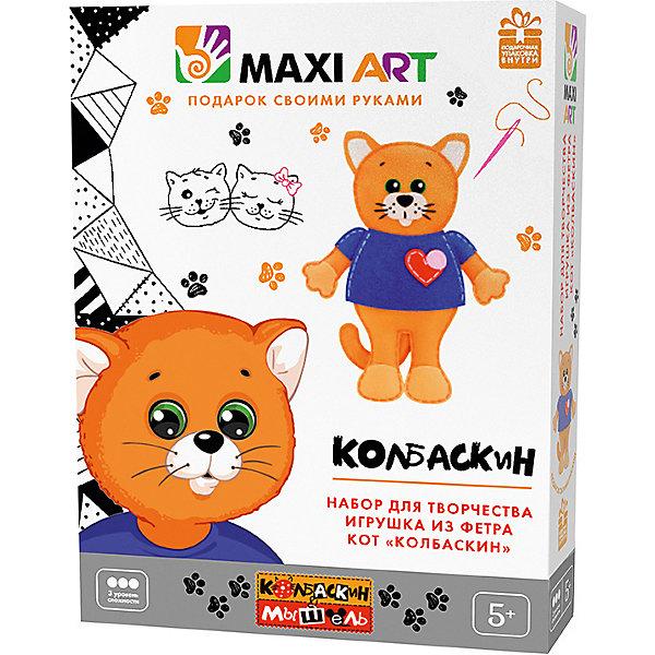 Maxi Art Набор для творчества Maxi Art Игрушка из фетра Кот Колбаскин