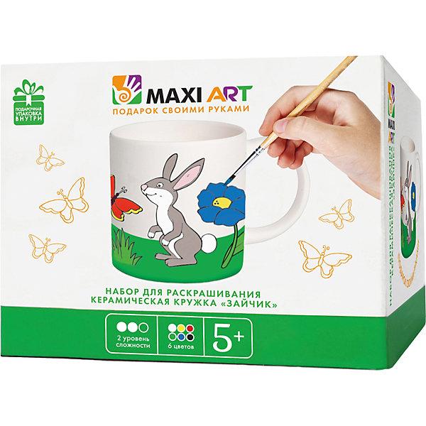 Maxi Art Набор для раскрашивания Керамическая кружка Зайчик