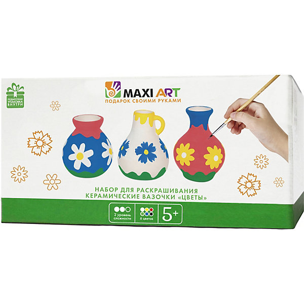 Maxi Art Набор для раскрашивания Керамические вазочки Цветы