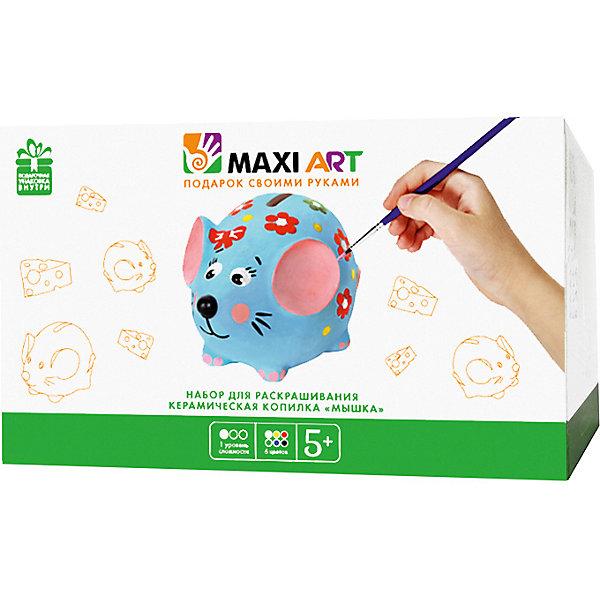 Maxi Art Набор для раскрашивания Керамическая копилка Мышка
