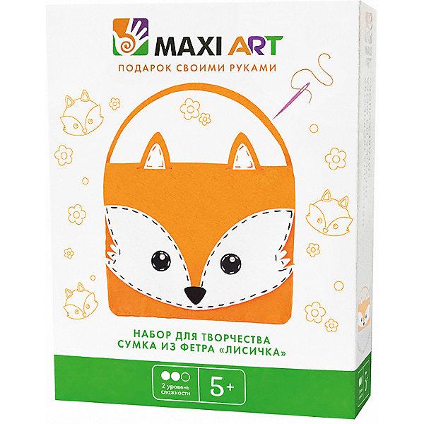 Maxi Art Набор для творчества Сумка из фетра Лисичка