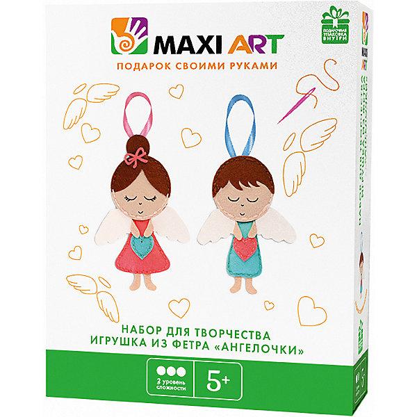 Maxi Art Набор для творчества Maxi Art Игрушки из фетра Ангелочки наклейка