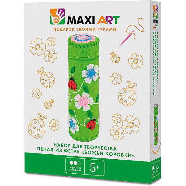 Maxi Art Набор для творчества Пенал из фетра Божьи коровки