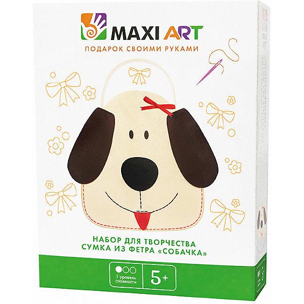 Maxi Art Набор для творчества Maxi Art Сумка из фетра Собачка наклейка