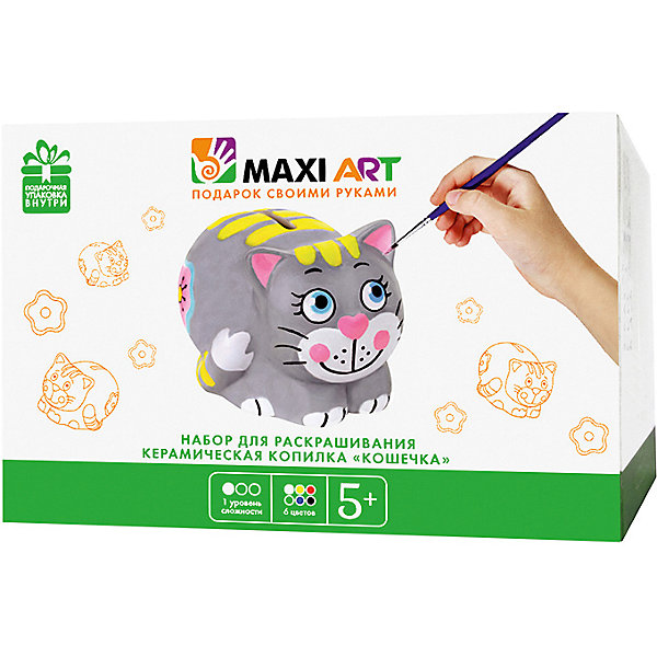 Maxi Art Набор для раскрашивания Керамическая копилка Кошечка