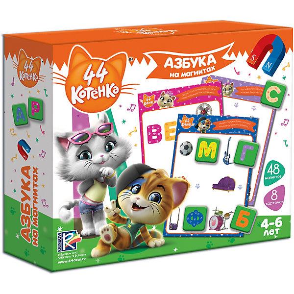 Vladi Toys Азбука на магнитах Vladi Toys 44 Котенка vladi toys дидактический материал с магнитами буквы и звуки