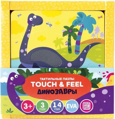 Фото - Malamalama Тактильные пазлы Malamalama Touch & feel. Динозавры malamalama дидактический материал malamalama умный ребенок первые задачки